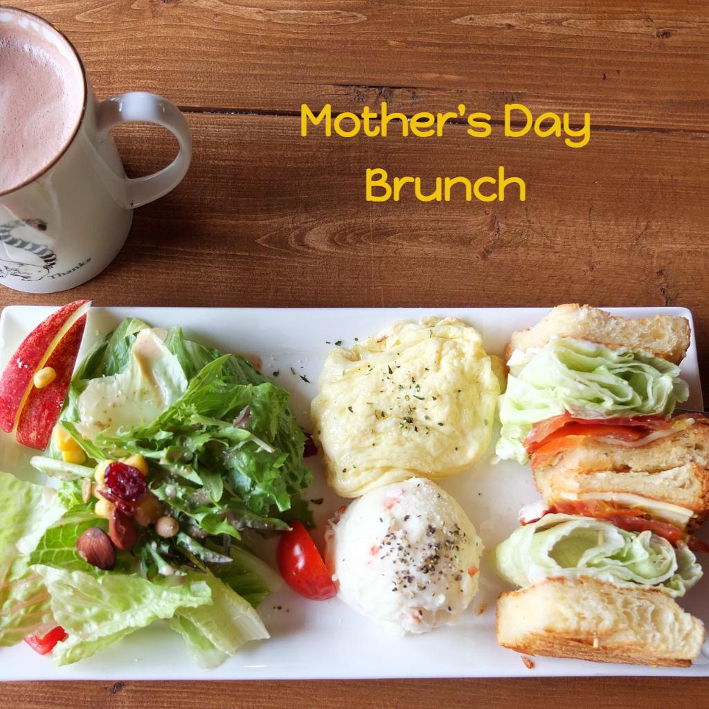 Mother's Day Brunch - Online Kitchen